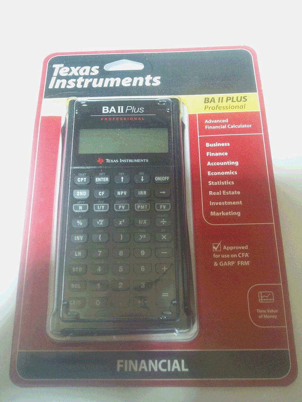 であること普及タイムリーなTexas Instruments BA II Plus Professional Financial Calculator/ブラック[平行輸入品]