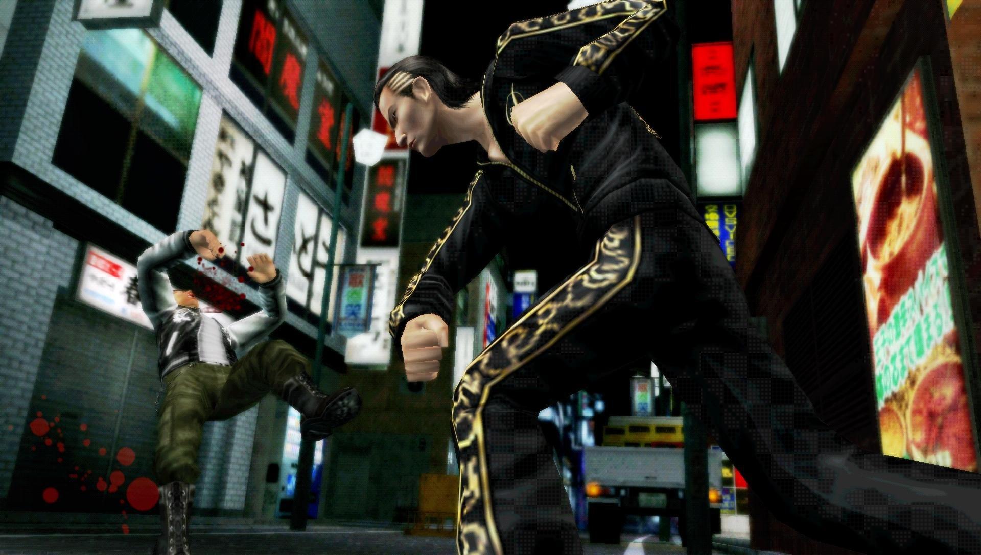 Kurohyou: Ryu ga Gotoku Shinshou PPSSPP ( Save Data ) 3