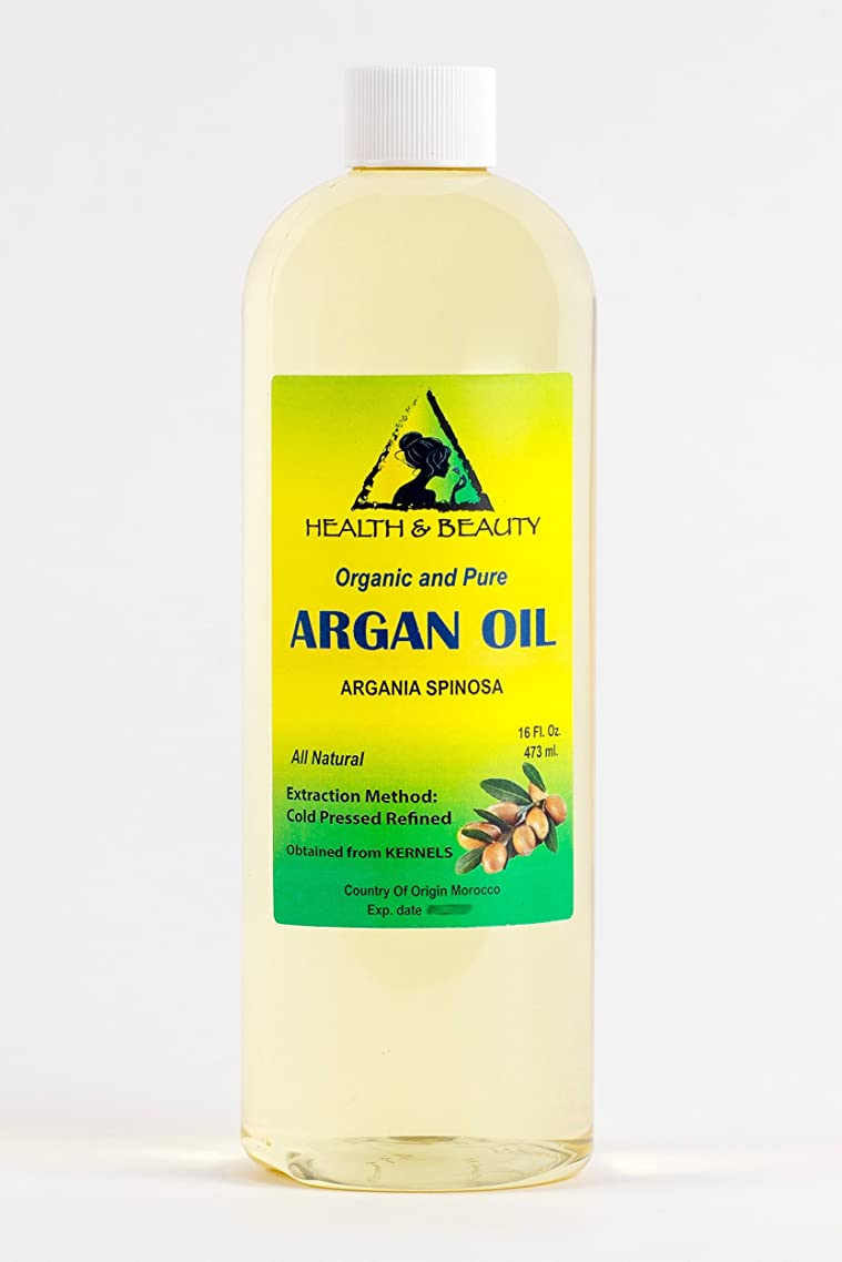Argan Oil Refined Organic Moroccan Marrakesh Cold Pressed 100% Pure Hair Oil 16 oz