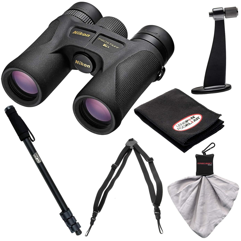 Nikon PROSTAFF 7S ATB 防水 / 防雾双筒望远镜带保护套 + 胸背带 + 三脚架 Adapter & monopod + 套装