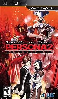 Shin Megami Tensei: Persona 2 Innocent Sin - Sony PSP