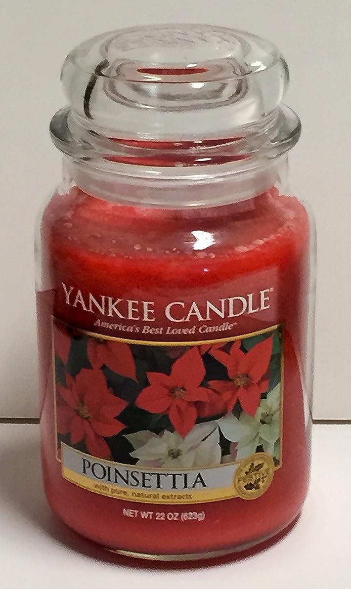 冒険家荒涼とした軽減するYankee Candleポインセチア、Festive香り Large Jar Candles レッド B015S91CGI