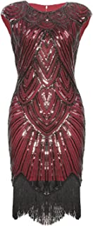 Art Deco Great Gatsby Inspired Tassel Beaded 1920s Flapper Dress