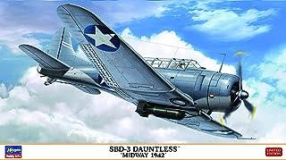 ハセガワ 1/48 アメリカ軍 SBD-3 ドーントレス ミッドウェー 1942 プラモデル 07498
