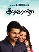 Best all in all tamil movie Reviews