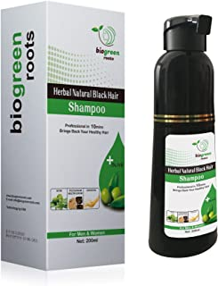 Herbal Natural Black Hair Shampoo (Black) 200ml