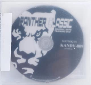 Shotokan Karate Starring Kenneth Funakoshi 9 Self Defense [DVD]