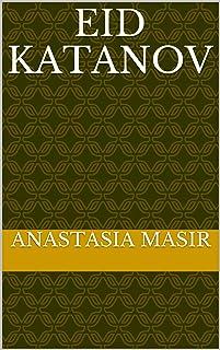 Eid Katanov (German Edition)