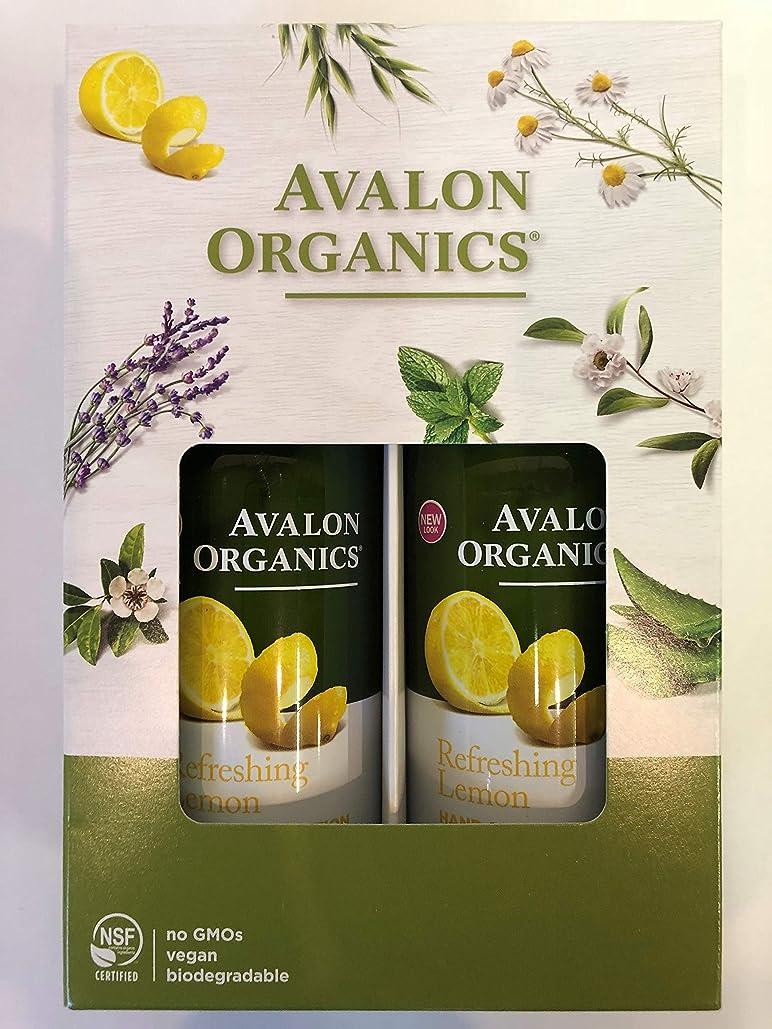 すばらしいです開いた哀AVALON ORGANICS アバロンオーガニクス ハンド&ボディローション レモン 340g×2