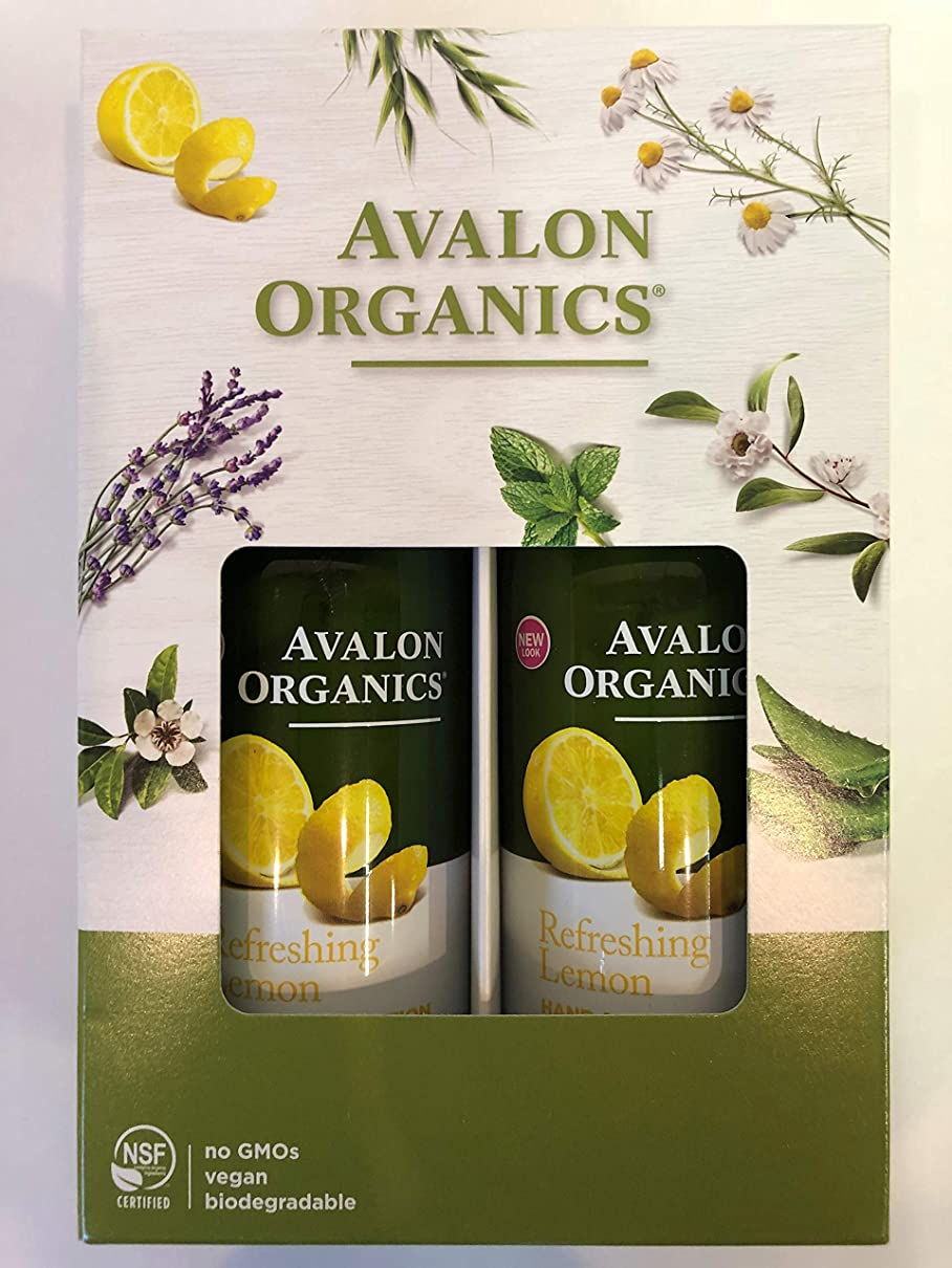 それによって捕虜側AVALON ORGANICS アバロンオーガニクス ハンド&ボディローション レモン 340g×2