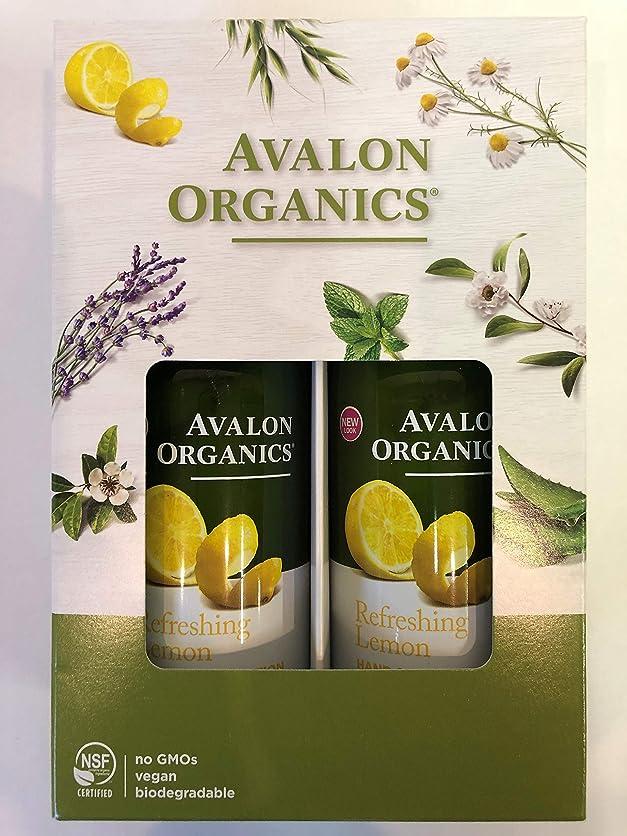 肥料商人クレジットAVALON ORGANICS アバロンオーガニクス ハンド&ボディローション レモン 340g×2