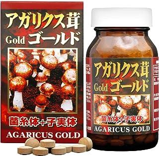 ユウキ製薬 アガリクス茸ゴールド粒 約30日分 300粒