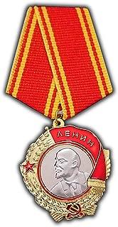 Trikoty Order of Lenin Soviet Medal Antique Reproduction USSR Highest Military Award for Exemplary Service