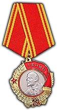 Reproducción de medalla militar al servicio ejemplar de la Orden de Lenin, de la Unión Soviética