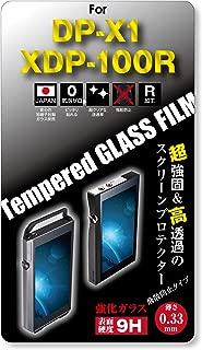 強化ガラスプロテクトフィルム-for DP-X1/XDP-100R