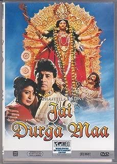 Jai Durga Maa [Dvd] Arun Govil , Gajendra Chauhan -With Eng Subtitles