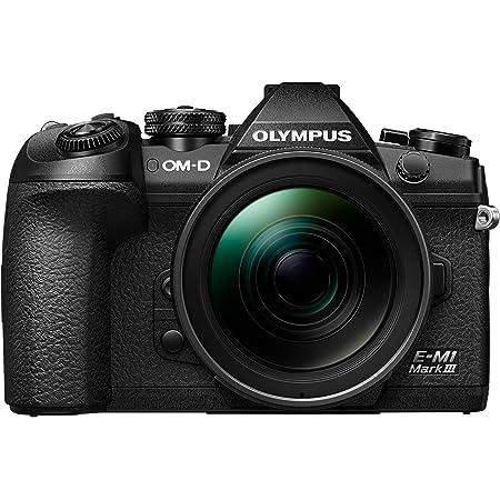 Olympus Om D E M1 Mark Iii Micro Four Thirds Kamera