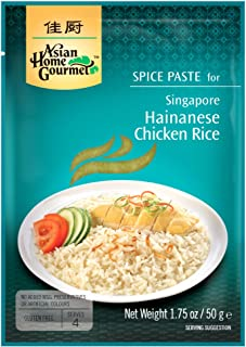 Asian Home Gourmet Singapore Hainanese Chicken Rice, 1.75-Ounce (3 Packets)