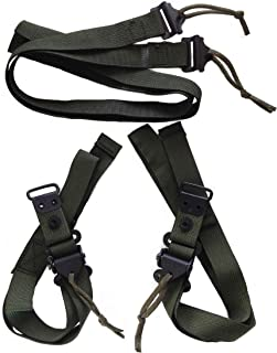 US Government Military Army Alice LC 2 Quick Release Frame Field Backpack Pack Shoulder Straps
