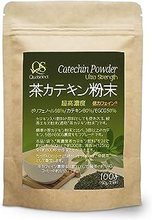 茶カテキン粉末 超高濃度 98%ポリフェノール 2Lボトル50本分 100g 無添加 低カフェイン EGCG50%