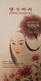 Daeng Gi Meo Ri Medicinal Herb Hair Color to cover gray hair (Natural Brown)