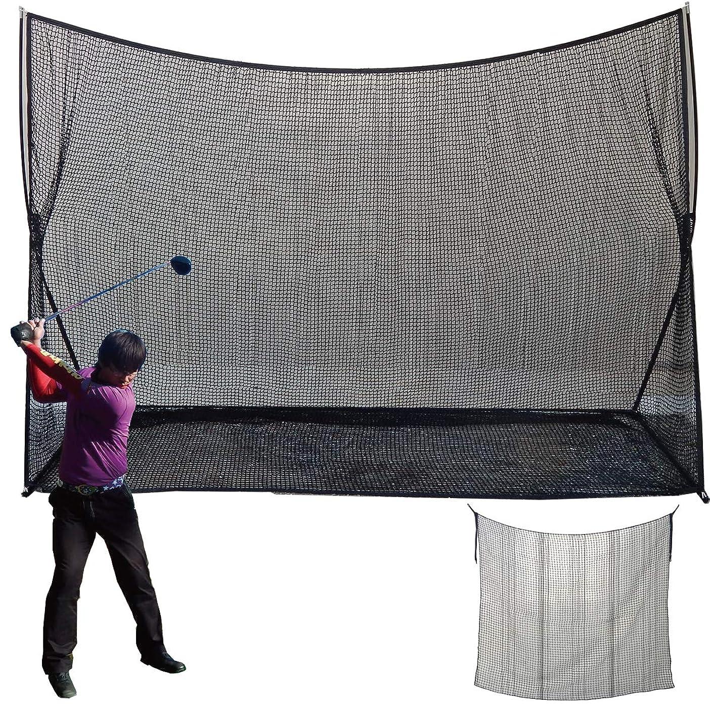 尊敬棚増強ゴルフネット インパクトネット 3mタイプ サポートネット同梱セット ゴルフ 練習 ネット