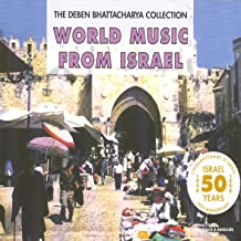 shema israel song