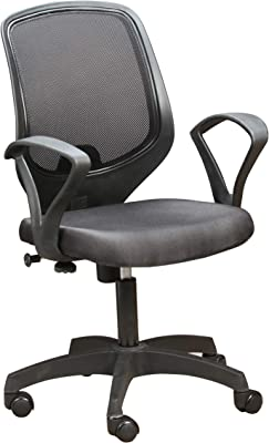 Seat Chacha® Mid-Back Office Chair, Mesh Task Chair, Executive Swivel Chair Adjustable Height