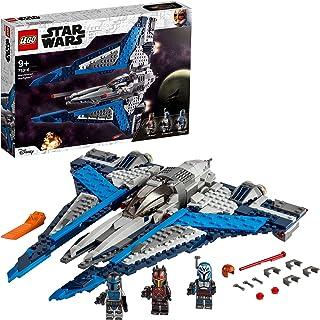 LEGO Star Wars TM 75316 Mandalorian Starfighter™ (544 Pieces)