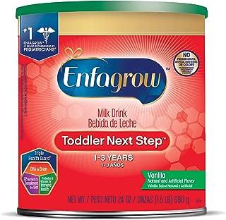 Enfagrow 美赞臣 Toddler Next Step 3段 1-3岁 幼儿配方奶粉 香草味 680g/罐 4罐装(新旧包装随机发货)