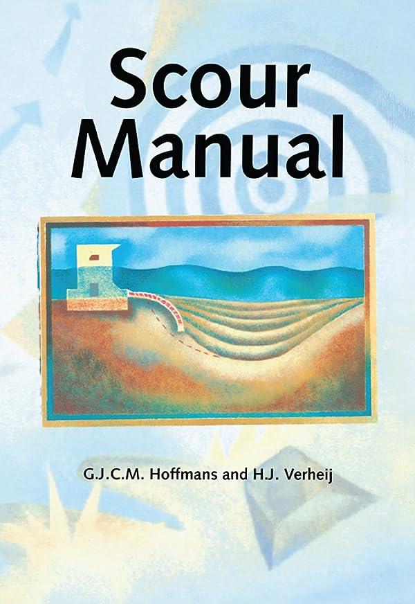 詐欺好きである株式Scour Manual (English Edition)