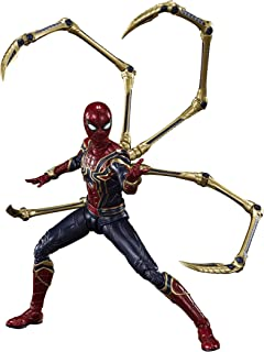 Bandai Tamashii S.H. Figuarts Iron Spider Final Battle Edition Avengers Endgame Action Figure, multicolour