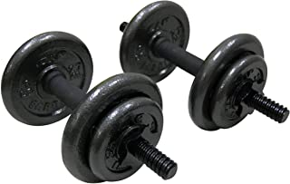 CAP Barbell RSWB-CS040T Adjustable Dumbbell Set (40 Pounds)