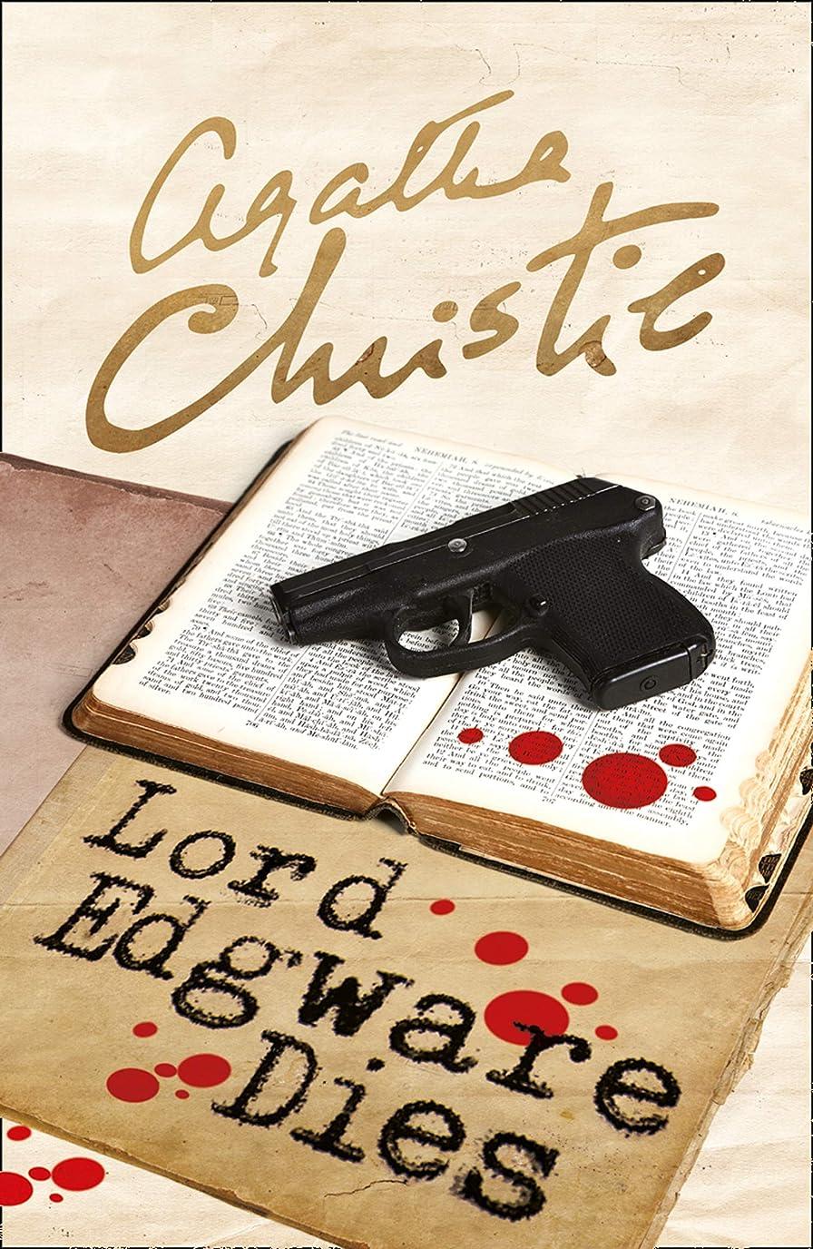 計画本質的ではない惨めなLord Edgware Dies (Poirot) (Hercule Poirot Series Book 9) (English Edition)