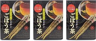 ニホンサンミ コラーゲンペプチド配合 黒胡椒入りごぼう茶 MT-GOBOUCYA×3箱