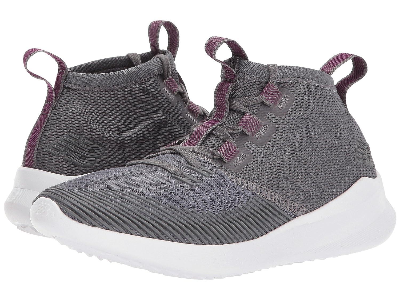 (ニューバランス) New Balance メンズランニングシューズ?スニーカー?靴 Cypher Castlerock/White キャッスルロック/ホワイト 6.5 (24.5cm) B