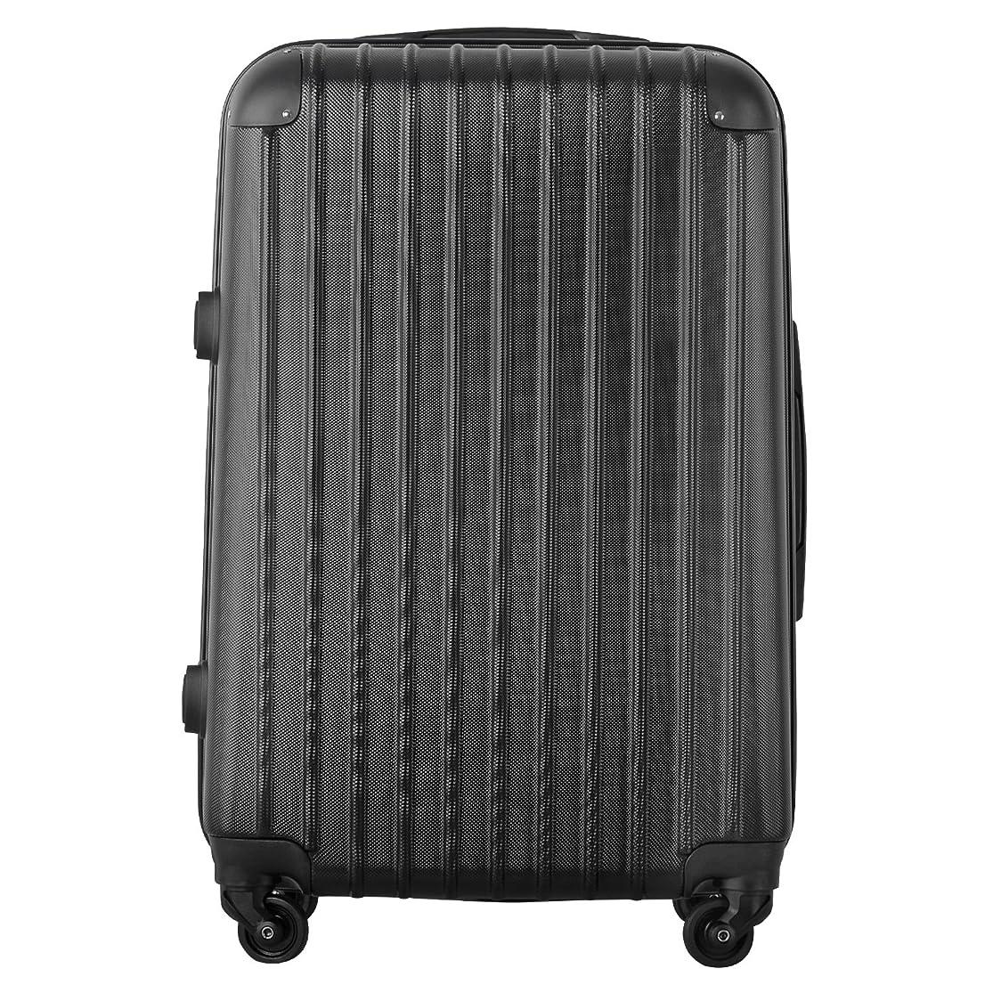 彫刻遠征始める【レセナ】RESENA スーツケース 超軽量 キャリーケース ファスナー ABS 静音キャスター おしゃれ かわいい 旅行 出張