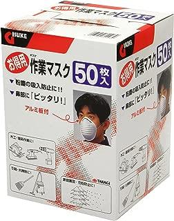 高儀 GISUKE お得用 作業マスク50枚入