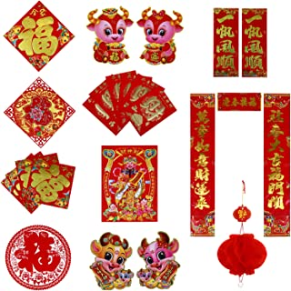 FRCOLOR Chinese New Year Decoration Set 2021 Spring Festival Scrolls Chinese Chunlian Fu Character Wall Sticker Red Lanter...