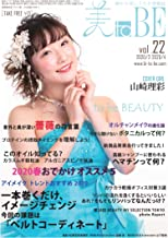 美 to BE vol.22
