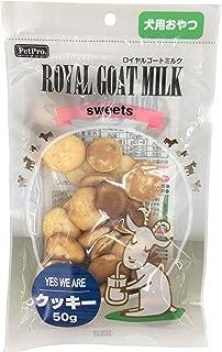ペットプロ 犬用おやつ ロイヤルゴートミルクスウィーツ クッキー 50g