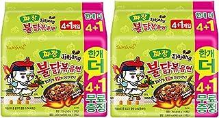Samyang Jjajang Buldak Fire Fried Chicken Spicy Noodle Ramen 140g (Pack of 10)