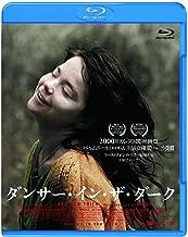 Movie - Dancer In The Dark [Japan BD] SHBR-133