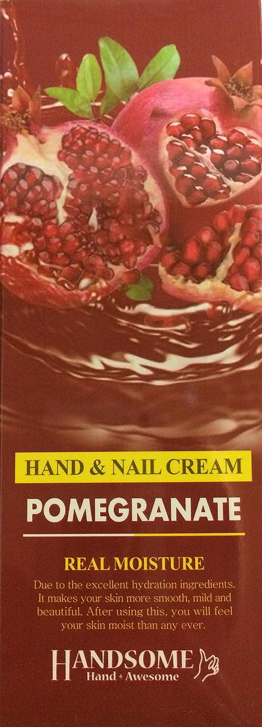 熱帯の上舌なリアル モイスチュア ザクロ ハンドクリーム <保湿クリーム>1本