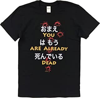 NaniWear Anime T-Shirt Fist of The North Star You are Already Dead