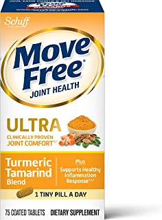 Turmeric & Tamarind Ultra Joint Health Supplement, Move Free (75 Count in A Box), Clinically Proven Joint Comfort in 1 Tiny Pill A Day
