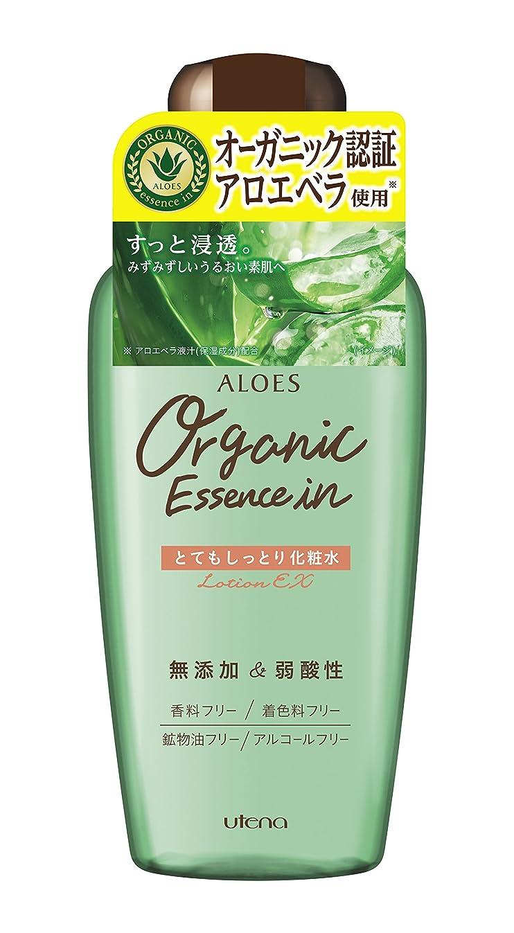 ヒント受粉するエキゾチックアロエスとても しっとり化粧水 240mL