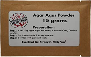 Agar Agar Powder - 15 grams, Laboratory Grade