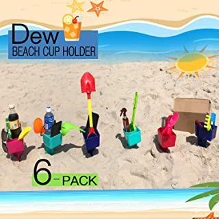 Good Time Beach Cup Holder Multifunction Beach Cup Holder Sand Grass Drink Holder for Beverage Phone Sunglasses Sunscreen Key Vacation Accessory Beach Gear 6-Pack(Random Color)