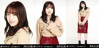 乃木坂46 2020年3月度月間ランダム生写真 エナメル 3種コンプ 渡辺みり愛...